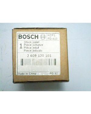 ทุ่น GWS5-100 2609120101 Bosch
