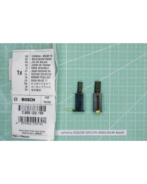 แปรงถ่าน GSS230 GEX125 2609120199 Bosch