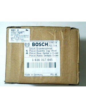 เฟืองลูกเบี้ยว GSH11E 1616317045 Bosch