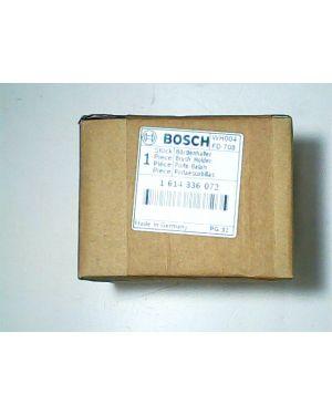 ซองแปรงถ่าน 1614336072 Bosch