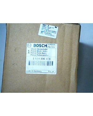ซองถ่าน GSH16-30 1614336078 Bosch