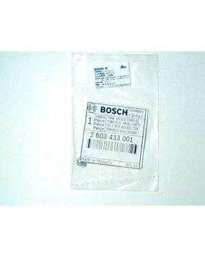น็อตใบกบ GHO20-82 2603433001 Bosch