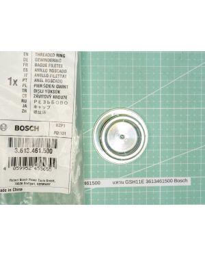 แหวน GSH11E 3613461500 Bosch