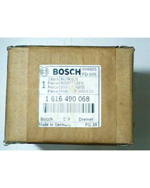 *หัวจับดอก GBH2-22RE 1616490068 Bosch