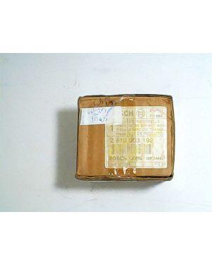 Shaft Gear GKS 2610903192 Bosch