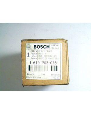 มอเตอร์ 1619P03078 Bosch