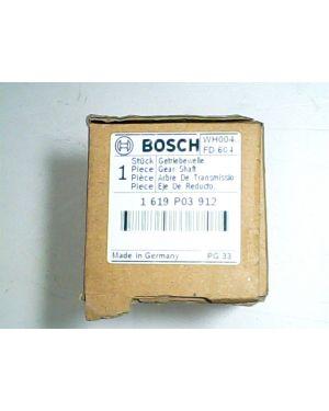 เฟือง GCO2000 1619P03912 Bosch