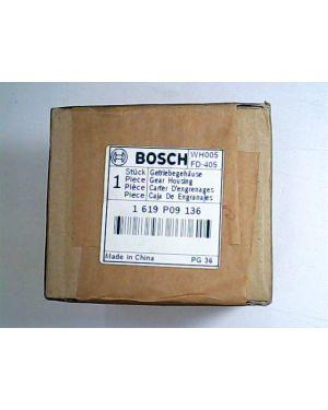 เสื้อ ชุด GST25M 1619P09136 Bosch
