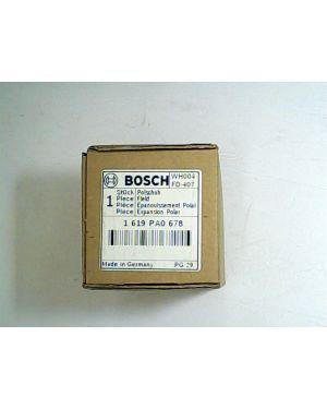 คอยล์ GSB1300 1619PA0678 Bosch