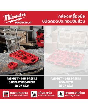 PACKOUT Low Profile Com. Organizer 48-22-8436 MWK