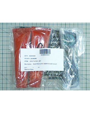 Service Kit M18 CHPX(1000) 202602003 MWK