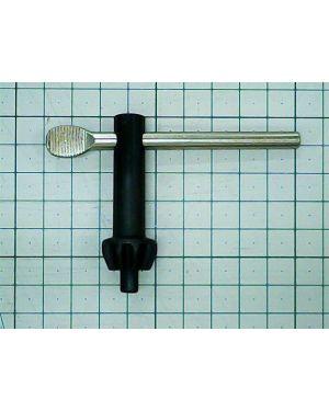 Chuck Key Steel M18 FMDP(190) 672481001 MWK