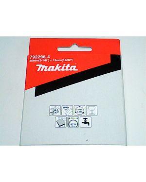 ใบตัดกระจก Pro 80 792296-4 Makita
