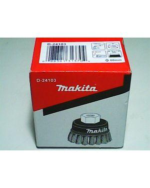 แปรงลวดถักเปีย60mm 9500NB D-24103 Makita
