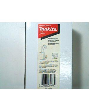 ดอกเร้าเตอร์ Self Feed Bit 76mm D-30047 Makita