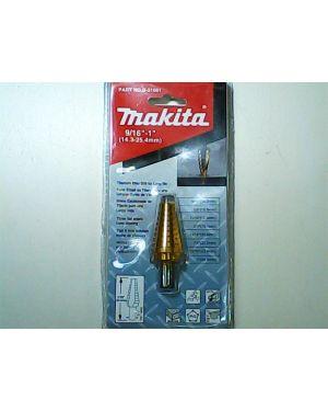 """Step Drill ร่องตรง TiN 9/16""""-1"""" B-31061 Makita"""