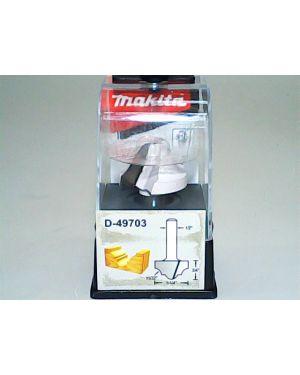 """ดอกเร้าเตอร์ แกน1/2""""x1-1/4"""" D-49703 Makita"""