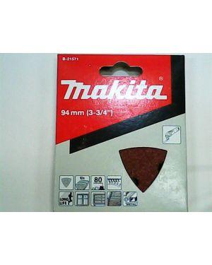 กระดาษทรายขัดไม้เก่า #80 10Pcs B-21571 Makita