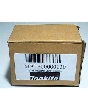มอเตอร์ HG6500 HG6003(15) TP00000130 Makita