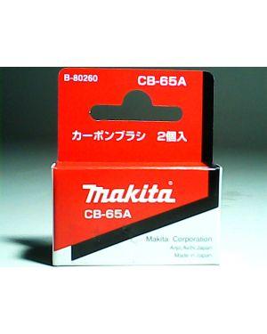 ถ่าน CB65A CB65 CB69 CB72 B-80260 Makita
