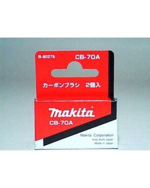 ถ่าน CB70A Makita