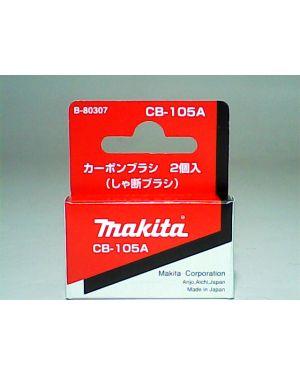 ถ่าน CB105A CB105 Makita