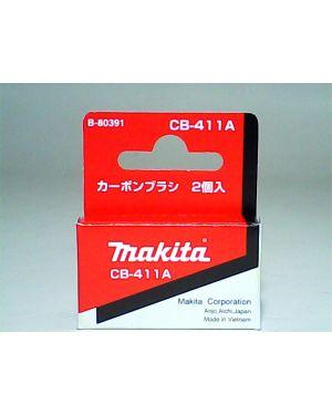 ถ่าน CB411A CB411 TT Makita