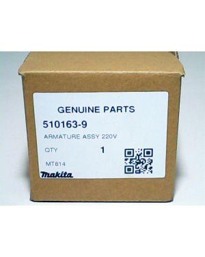 ทุ่นไฟฟ้า MT814 510163-9 Maktec