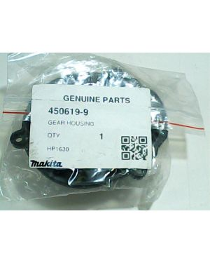 Gear Housing HP1630(7) 450619-9 Makita