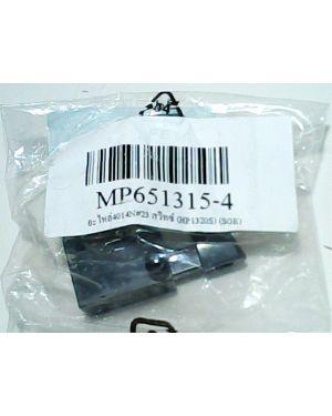 Switch HP1320S SGE 4014N(23) 651315-4 Makita