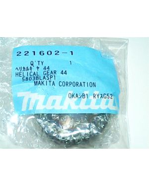 เฟือง #41 5800NB 221602-1 Makita