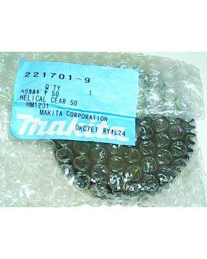 เฟือง HM1201(40) 221701-9 Makita