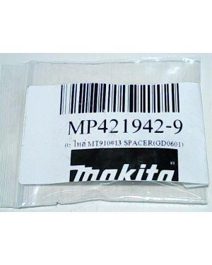 Spacer MT910(13) GD0601 421942-9 Makita