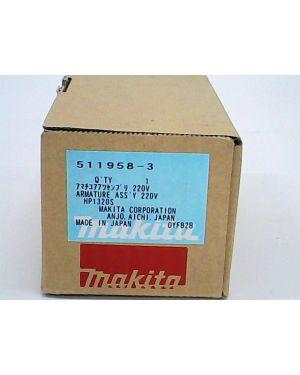 ทุ่นไฟฟ้า HP1300S HP1010 511958-3 Makita
