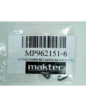 Retaining Ring R-32 MT950(20) TX 962151-6 Makita
