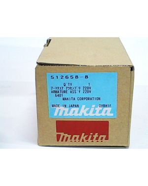 ทุ่นไฟฟ้า 6401 512658-8 Makita