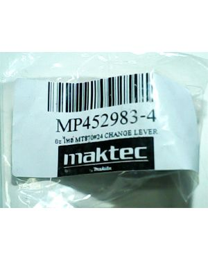 Change Lever MT870(24) 452983-4 Makita
