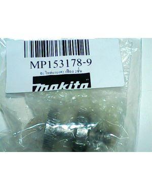 เฟือง 2ชั้น 6501(2) 153178-9 Makita
