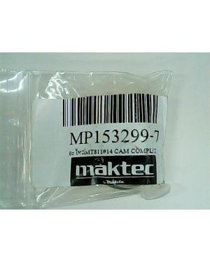 Cam Complete MT811(14) 153299-7 Makita