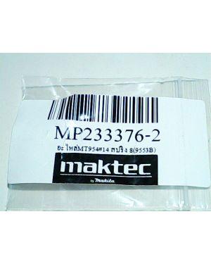 Compression Spring 8 9556NB(14) 233376-2 Makita