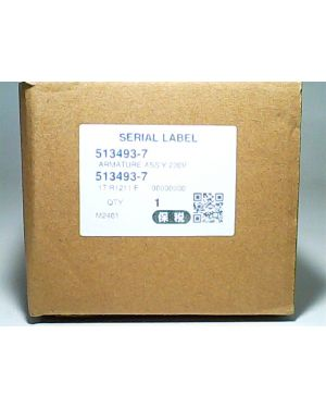 ทุ่นไฟฟ้า MT243 M2401 513493-7 Maktec