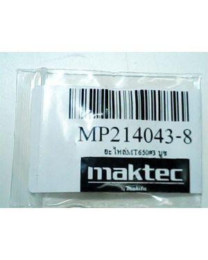 บู๊ช MT650(3) 214043-8 Makita
