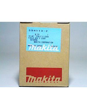 ฟิลคอยล์ 9218BL 9218PBL 594113-2 Makita