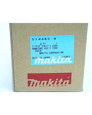 ทุ่นไฟฟ้า 3501N 514485-9 Makita