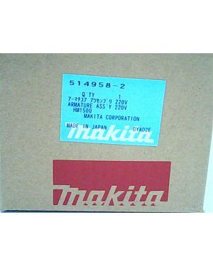 ทุ่นไฟฟ้า HM1500 514958-2 Makita