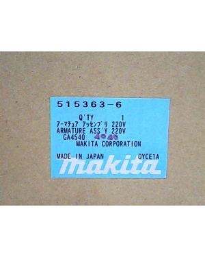 ทุ่นไฟฟ้า GA4040 515363-6 Makita