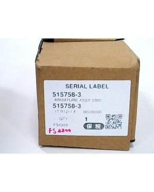 ทุ่นไฟฟ้า FS4200 515758-3 Makita