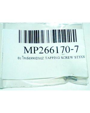 Tapping Screw ST 3x8 6990DMZ 266170-7 Makita