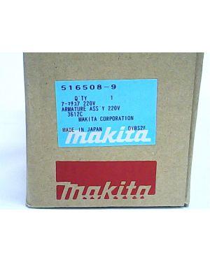 ทุ่นไฟฟ้า 3612C 516508-9 Makita