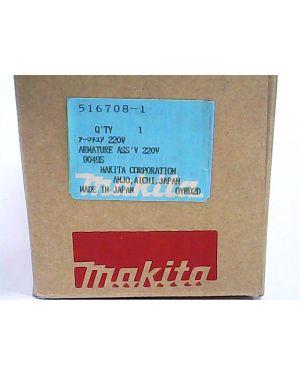 ทุ่นไฟฟ้า 9047 9049 516708-1 Makita